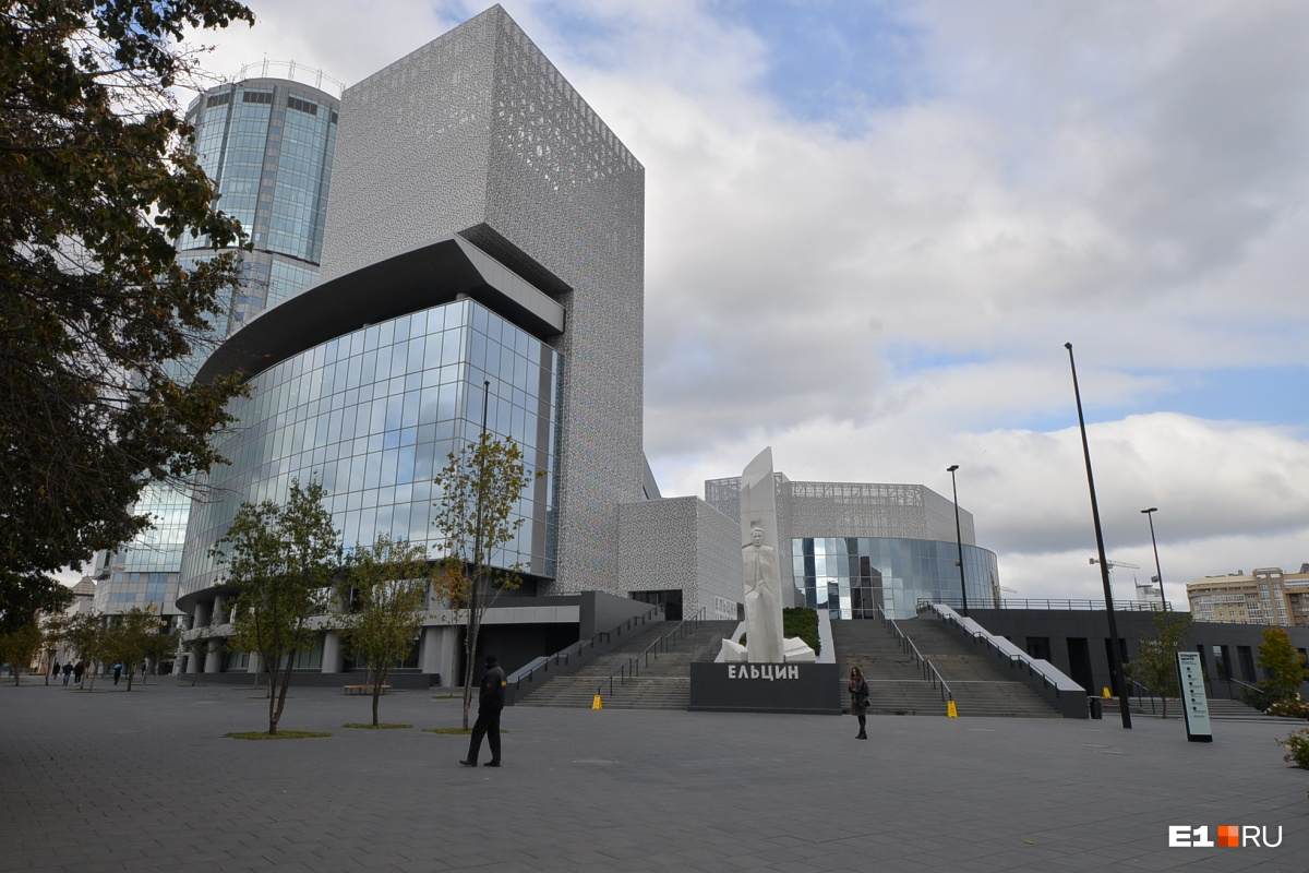 Ельцин-центр открылся в 2015 году