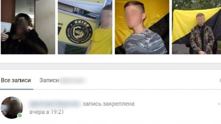 Смайлик с нацистской символикой на странице курганского школьника оставил житель Курска