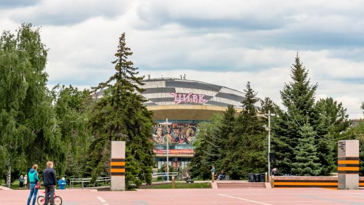 Реконструкцию Самарского цирка отложили до 2020 года