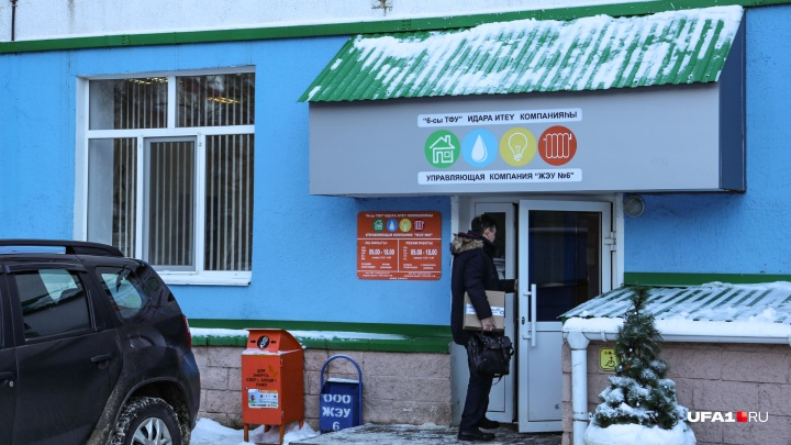 Уфимка — о том, как коммунальщики повесили на нее долг в 200 тысяч рублей:«Не живем, но платим»