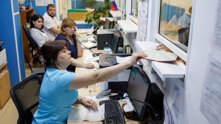 В Волгоградской области на одного медика приходится три компьютера