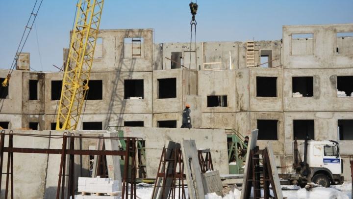 Обманутые дольщики ЖК «Соната» получат обещанные квартиры через два года