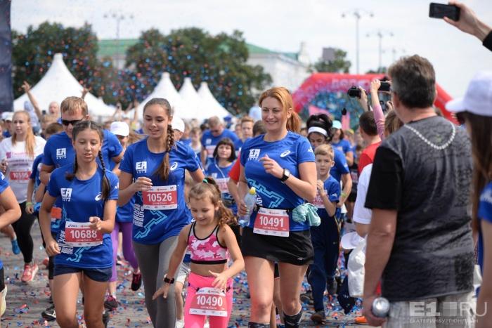 В забеге приняли участие и дети, хотя накануне  для них устраивали отдельный марафон