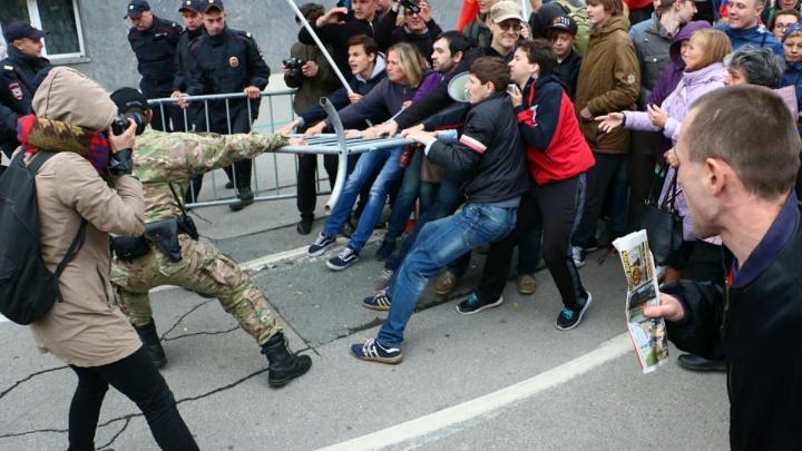 Участника акции против пенсионной реформы в Перми приговорили к 30 дням ареста