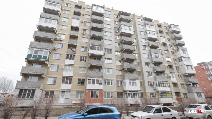 Стали известны подробности взрыва в многоэтажном доме в Таганроге