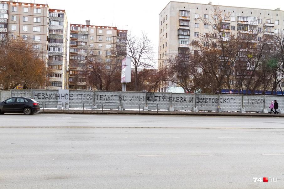Забор на участке появился ещё год назад, но стройку остановили до конца судебных разбирательств