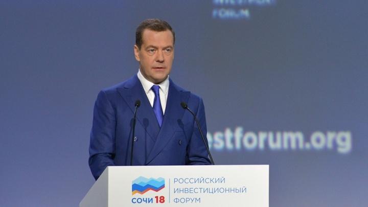 В Самару приедет премьер-министр РФ Дмитрий Медведев