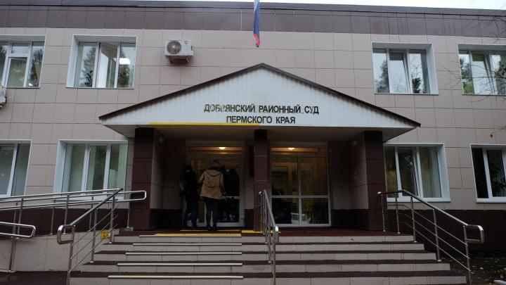Бывшего замглавы Добрянки осудили за подлог при строительстве дороги к участкам для многодетных