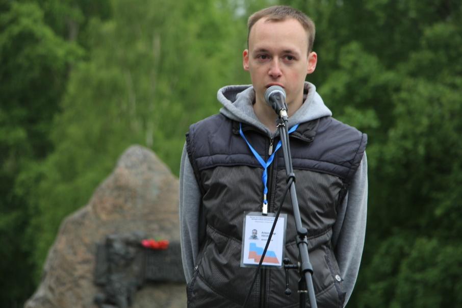 Организатор митинга —Александр Песков