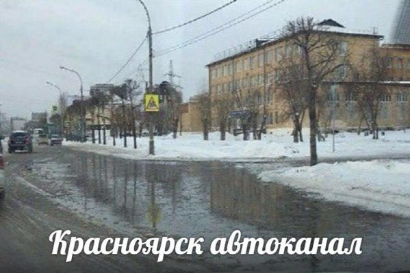 Без воды остались здание Красстата и техникум
