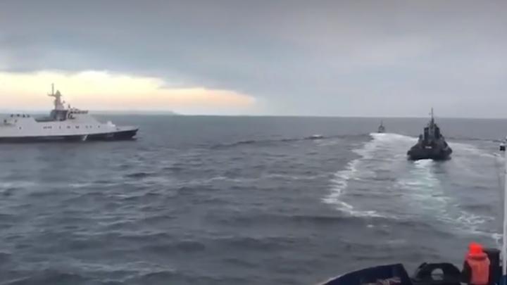 Президент Украины ввёл военное положение после конфликта с Россией на Чёрном море