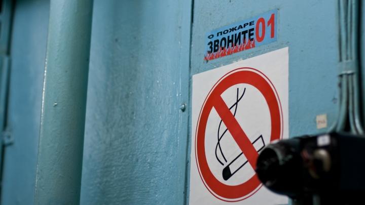 Новосибирская область заняла 53-е место в рейтинге по отсутствию вредных привычек