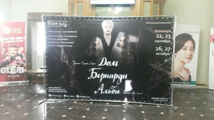 Афишу спектакля можно было увидеть в холле театра