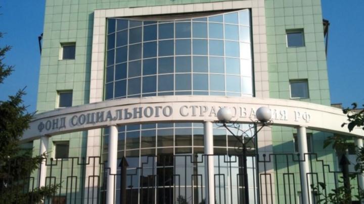 Главу фонда соцстрахования края будут судить за хищение 1,3 млн из бюджета
