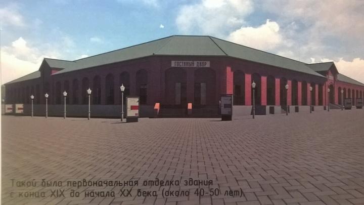 Откроют музей и кинотеатр: в Кунгуре реконструируют историческое здание Гостиного двора
