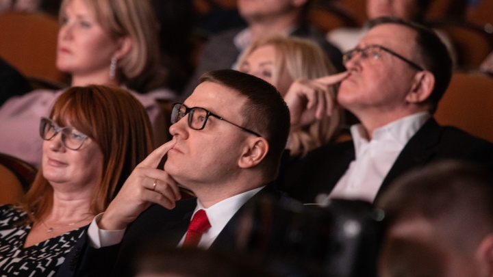 В Челябинске вручили премию, пережившую четырёх губернаторов. Смотрим, кто посетил церемонию
