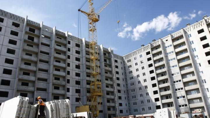Челябинцы стали втрое реже брать квартиры в долевом строительстве