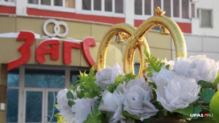 Чья свадьба лучше: жителей Башкирии приглашают на кастинг нового телешоу на канале «Пятница!»