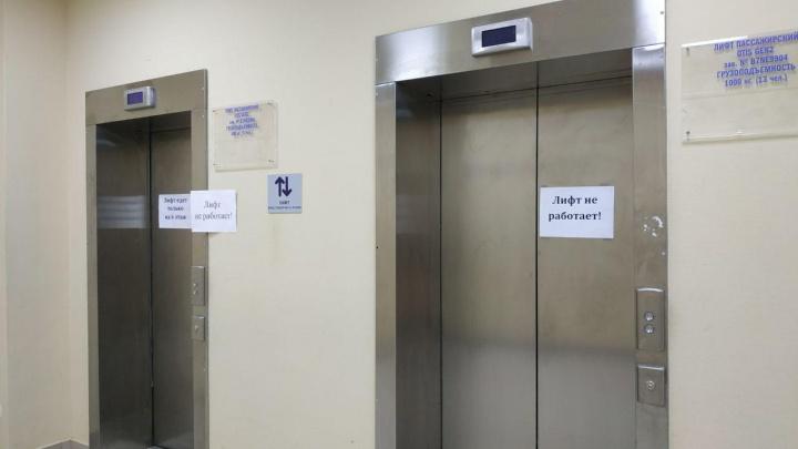 Студенты пожаловались в прокуратуру на САФУ из-за лифтов, в которых они застревают