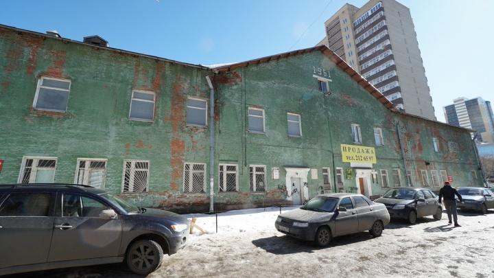 Мэрия Перми продала «Горьковские бани» за 44,7 миллиона рублей