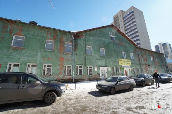 «Горьковские бани» проданы за 44,7 млн рублей