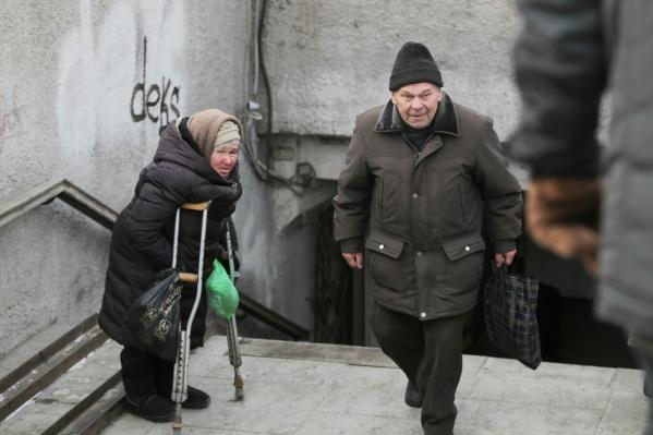 В Челябинской области у 106 тысяч пенсионеров доход меньше прожиточного минимума