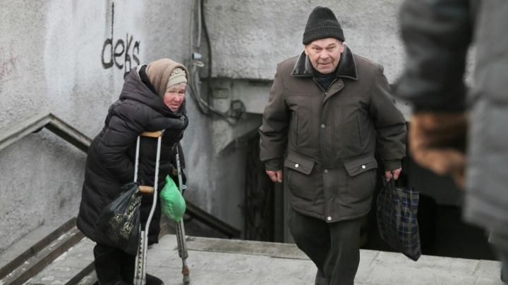 Спасительные 105 рублей: пенсионерам в Челябинской области повысят прожиточный минимум