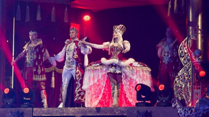 Королевский цирк Гии Эрадзе продолжает покорять Новосибирск