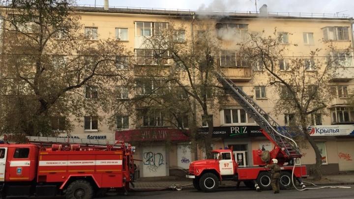 В Екатеринбурге на улице 8 Марта из горящей пятиэтажки спасли 12 человек