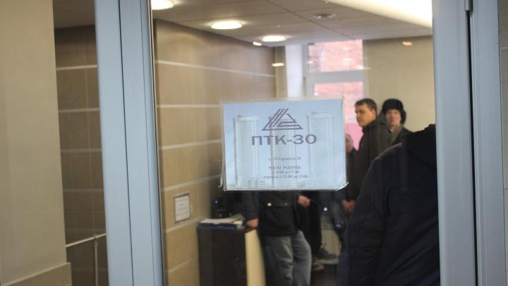 Полиция пришла с обыскамив офис строительной компании «ПТК-30»