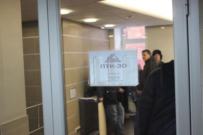В офис строительной компании на улице Максима Горького пришла полиция