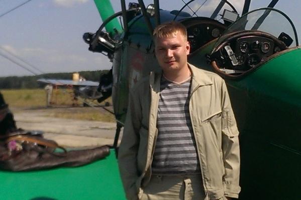 Погибшему пилоту Александру Кононову было 32 года