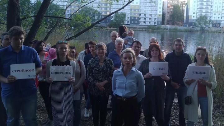 «Наша стройка опозорит город перед иностранцами»: челябинские дольщики попросили помощи у президента