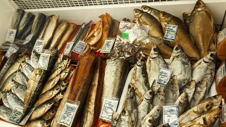 В Кургане во Дворце культуры железнодорожников с нарушениями торговали северной рыбой