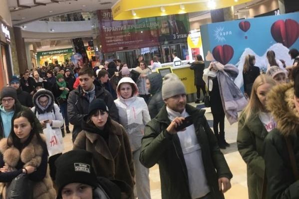 Эвакуация в «Ауре» началась около 16:40