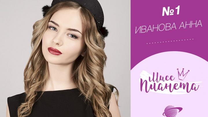 12 ярких красавиц Красноярска бьются за шанс спустить 300 тысяч на шопинг