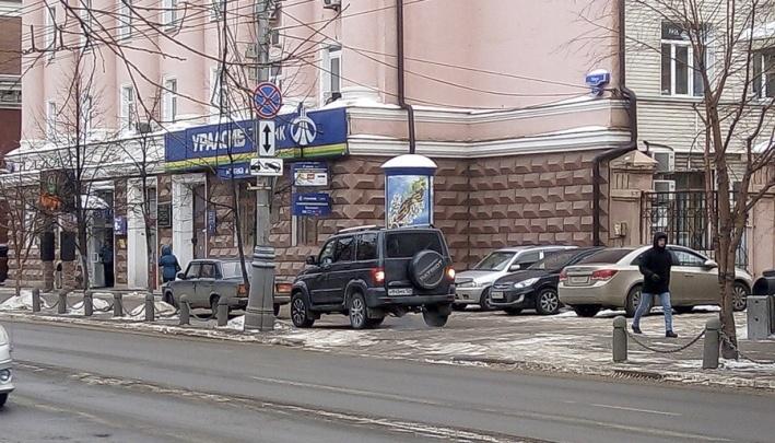 ГИБДД пообещала лояльно относиться к нарушителям парковки в период Универсиады