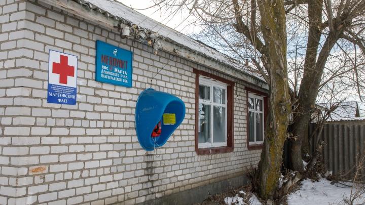 По 12 деревень на фельдшера: в сёлах Волгоградской области на 670 тыс. человек — 512 земских медиков