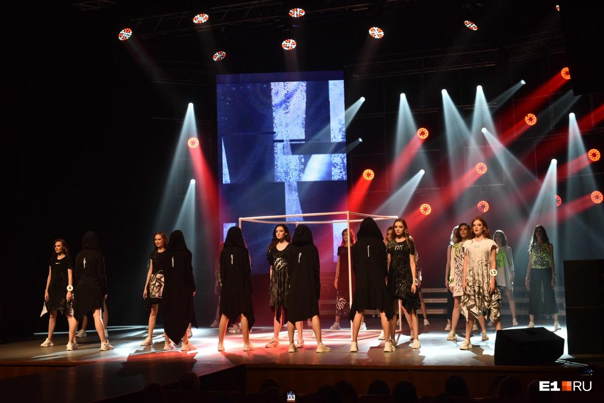 На конкурсе презентовали одежду «Город может»