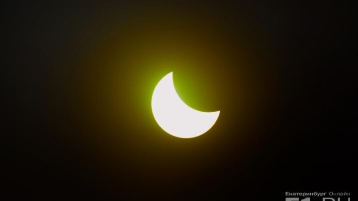 От солнца откусят кусочек: через несколько часов Екатеринбург увидит солнечное затмение