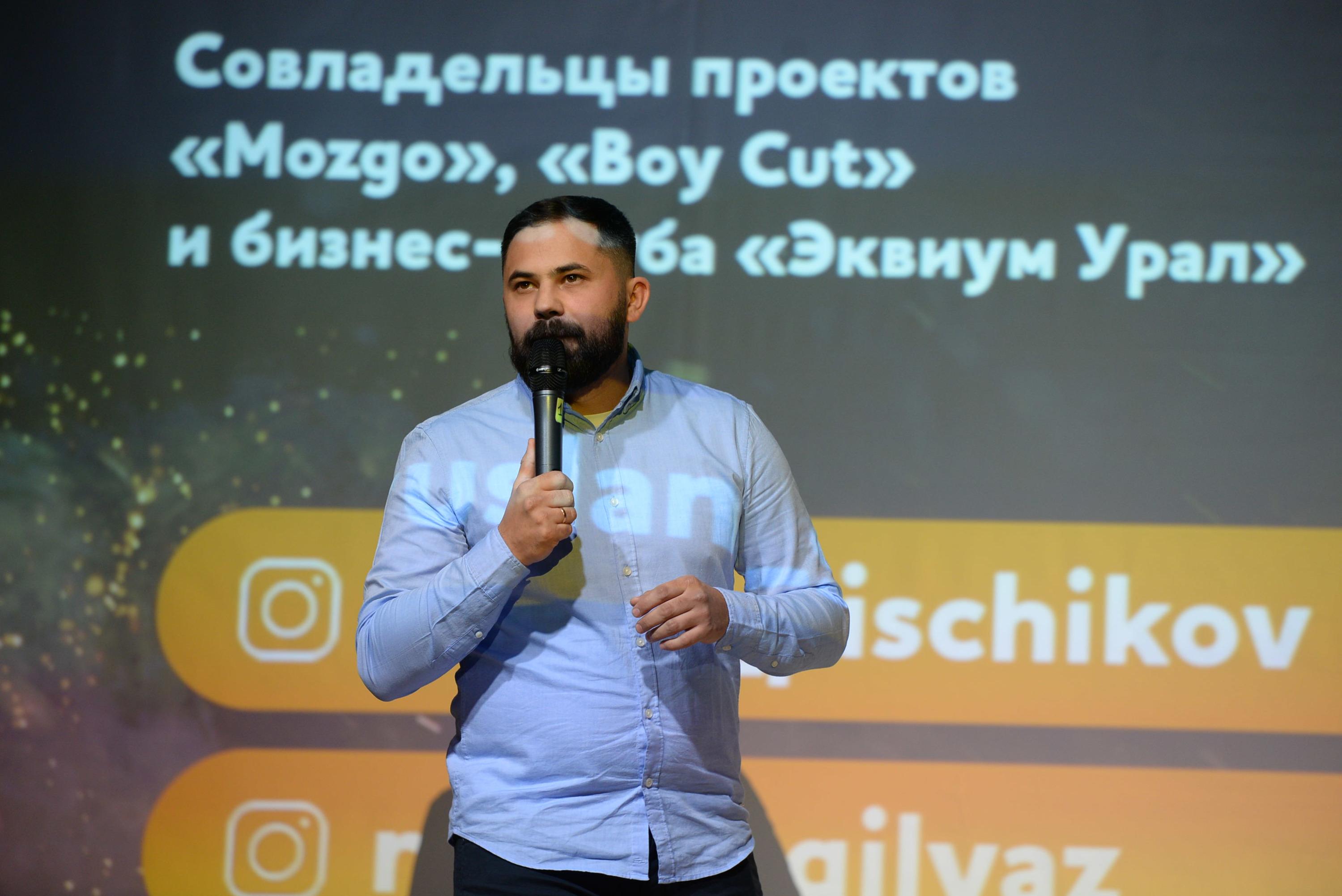 Антон Писчиков