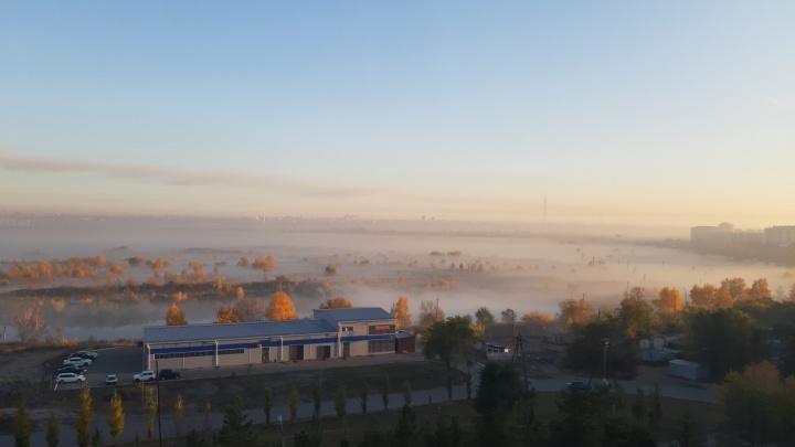 В омском минприроды назвали причину появления смога