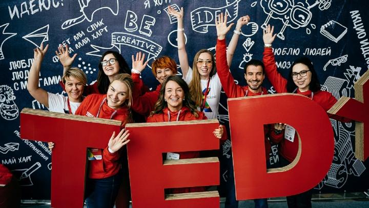 Десять способов сделать то, что и представить сложно, от TEDxNovosibirsk