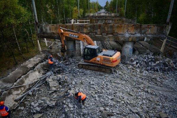 Начальная сумма контракта с 15,5 миллиона рублей упала до 5,5