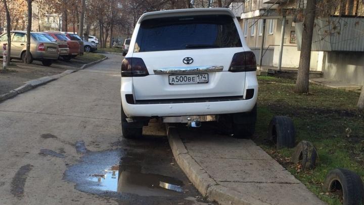 Я паркуюсь, как баран: топ-20 самых нелепых ВИП-парковщиков Челябинска
