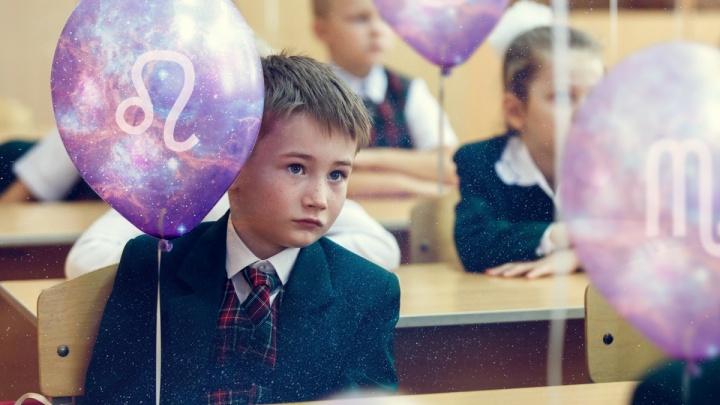 Школьный гороскоп: почему Раки — тугодумы, а Близнецам бесполезно учить математику?