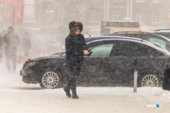 Похолодание в Новосибирске начнётся 30 января