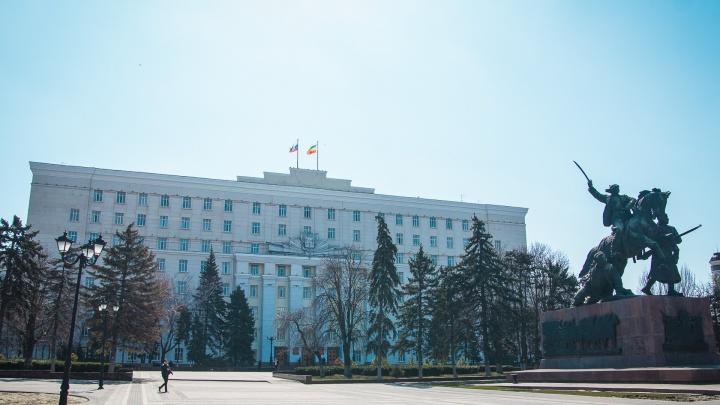 Власти Ростовской области потратят на собственную рекламу 15 миллионов рублей