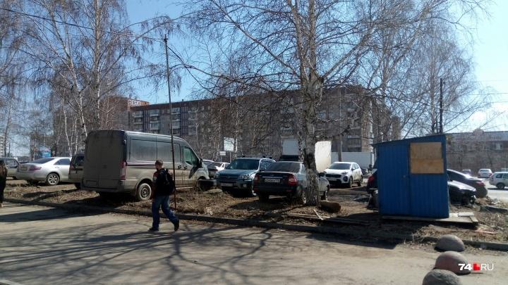 «Очень показательно»: челябинские власти демонтировали скандальную парковку, и она продолжила работу