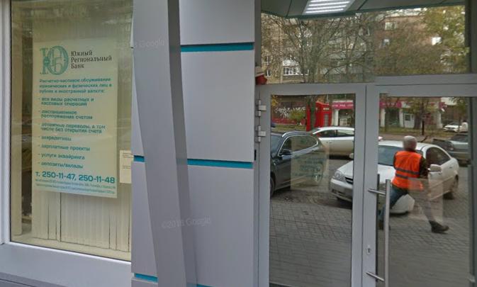 Глава задержан, офисы закрыты: ЦБ отозвал лицензию у ростовского банка со скандальной репутацией